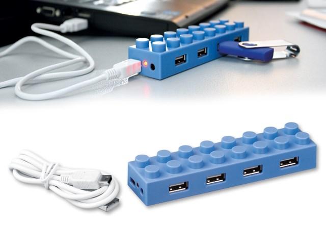 LEGOLAS, USB hub 20, 4 poorten